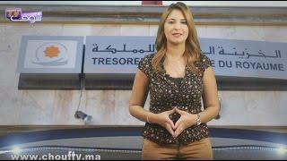 النشرة الاقتصادية ليوم 11 أكتوبر 2016   |   إيكو بالعربية