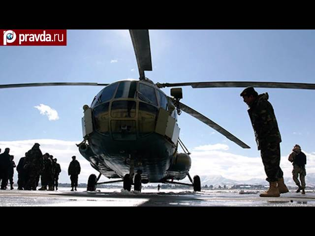 Pentagon turns down brand new Russian choppers