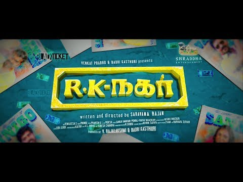 R K Nagar - Official Teaser