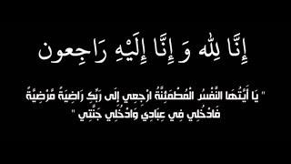 عاجل.. الموت يفجع الفنانة أمينة رشيد ورئيسة الباطرونا مريم بنصالح   |   تسجيلات صوتية