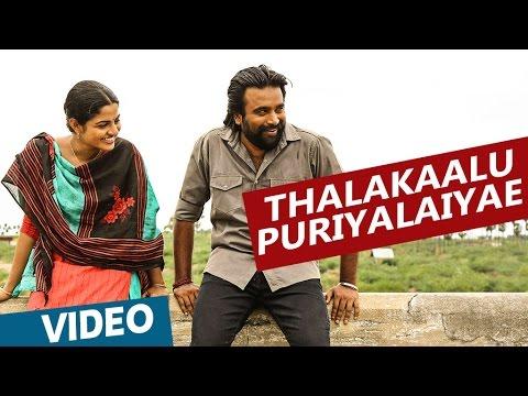 Kidaari - Thalakaalu Puriyalaiyae Song