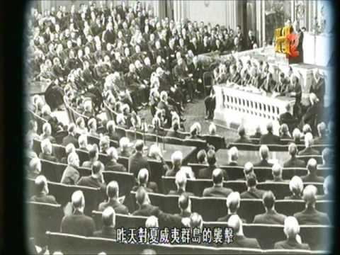 Hình ảnh trong video Franklin Roosevelt's speech on Pearl Harbour