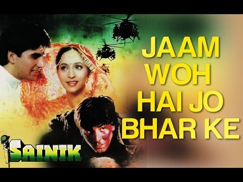Jaam Woh Hai Jo Bhar Ke - Sainik - Akshay Kumar &amp; Ashwini Bhave