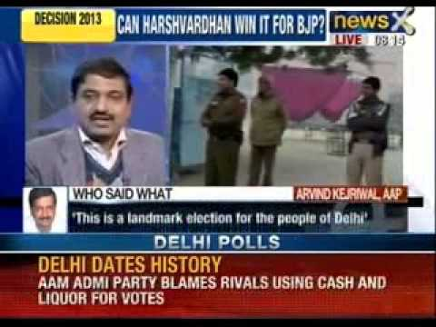Delhi Assembly elections 2013: Capital gets out to vote in historic polls - NewsX
