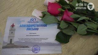 Награды  труженикам  села