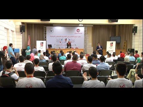 """طلبة فلسطين يتنافسون 24 ساعة متواصلة  على """"سوبر مبرمج"""""""