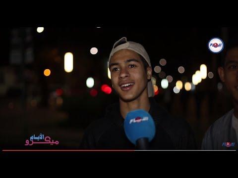 طرائف المغاربة في رمضان