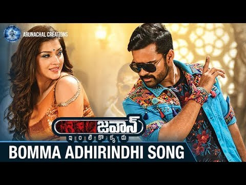 bomma-adhirindhi-song-trailer---jawaan-telugu-movie-songs