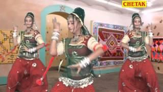 Gujri Gaya Jamana Bega Chalo Ni Bhartar Rani Rangili