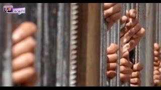 الحصاد اليومي.. السيبة: هذا ما قام به ثلاثة سجناء فارين من سجن سلا | حصاد اليوم