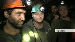 """Горняк сказал - горняк сделал. Итоги забастовки шахтеров """"Лисичанскугля"""""""