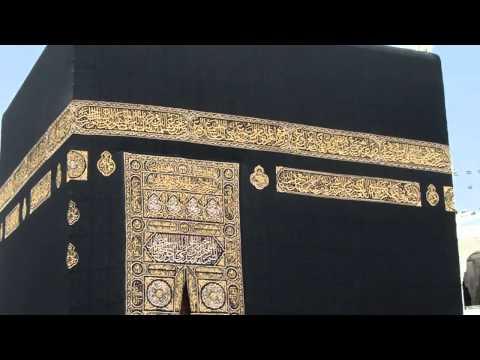 القرآن الكريم : سورة النّور Quran Translation -Ghamdi: An-Nur : 24
