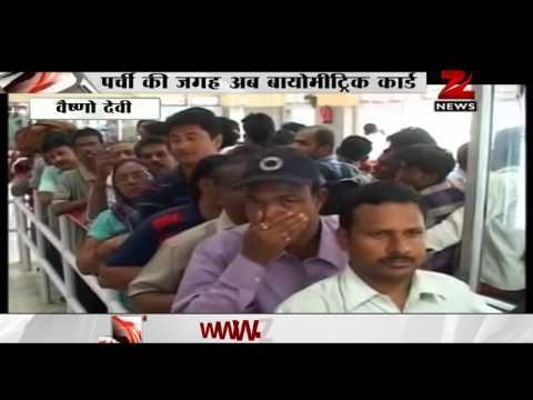 Vaishno Devi pilgrims to get biometric access card