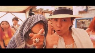 TAK-Z & HAN-KUN「グッサマ!!〜GOOD DAY OF SUMMER〜」