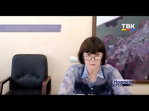 Для бердчан действует проактивный порядок начисления налоговых льгот