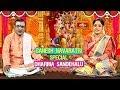 Ganesh Navaratri Special Dharma Sandehalu | Dr M Mahanthaiah | Full Video | Bhakthi TV