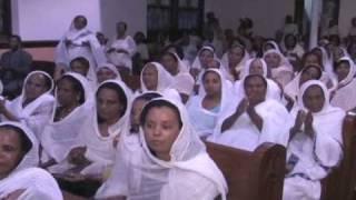 Eritrean Orthodox Tewahdo Church Of St Mary In Chicago