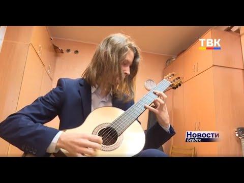 Звуками новых инструментов наполнится обновлённый концертный зал в Бердской музыкальной школе им. Г. Свиридова