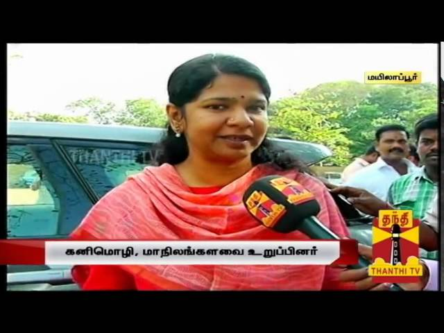 Kanimozhi Voting in Mylapore Thanthi TV