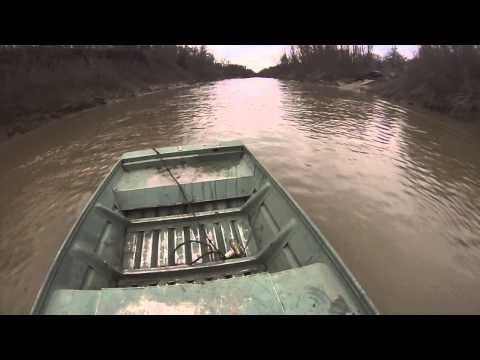 Jet Jon Boat.