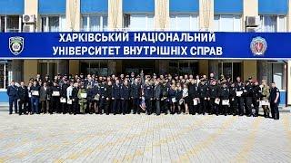 У ХНУВС відбувся випуск слухачів факультету заочного навчання працівників поліції