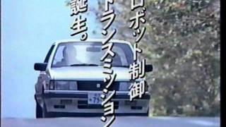 1985 ISUZU ASKA (NAVI5 transmission) Ad
