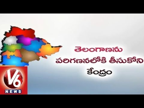 Telangana state map is not yet released by Survey Of India (SOI)