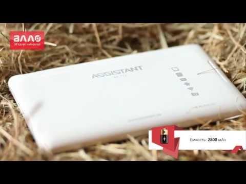 Видео-обзор планшетов Assistant AP-704 и AP-713
