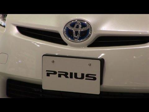 Toyota anuncia recall para Prius