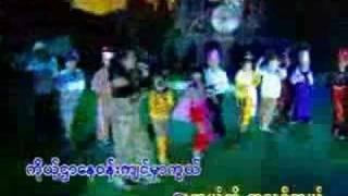 Myanmar Song