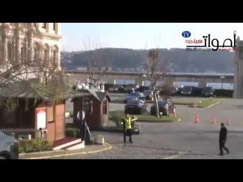 إقامة الملك محمد السادس بإسطنبول تركيا