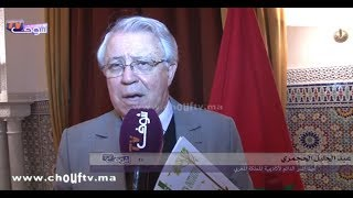 عبد الجليل الحجمري: لابد من تكوين الموظفين والعمال |