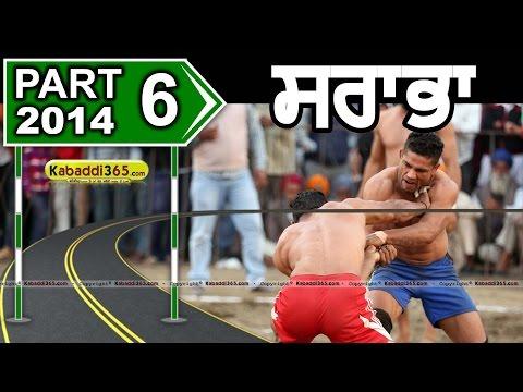 Sarabha (Ludhiana) Kabaddi Tournament 16 Nov 2014 Part 6 by Kabaddi365.com