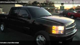 2010 Chevrolet Silverado 1500 CREW CAB 143.5'' LTZ 4X4 Z71 - for sale in Saraland, AL 36571 videos
