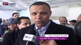 نشرة الأخبار26-02-2013 | خبر اليوم