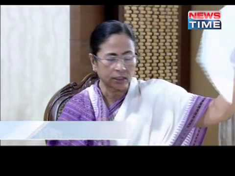 MAMATA BANERJEE INTERVIEW WITH RAJAT RAYCHOWDHURY SEGMENT 1