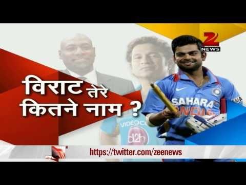 Virat Kohli- India's next master blaster!