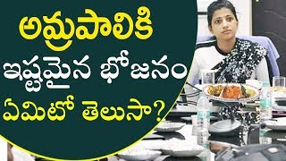 Collector Amrapali's Food Secrets..
