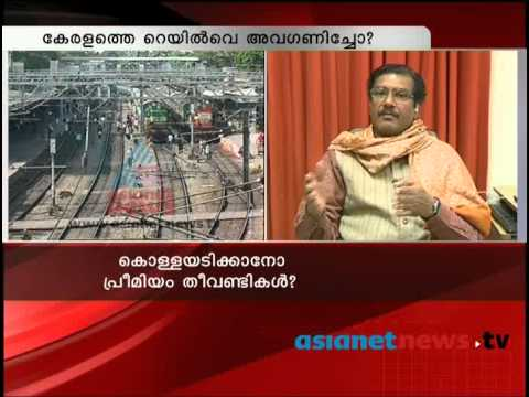 Kerala in Railway Budget, News Hour, 12th Feb 2014, Part-2
