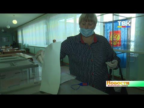 25 июня в Искитимском районе началось голосование по поправкам в Конституцию РФ