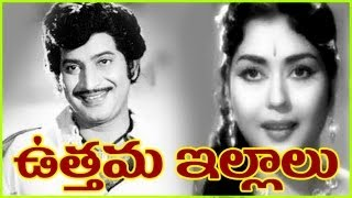 Uthama Illalu Telugu Full Length Movie Krishna,Krishna