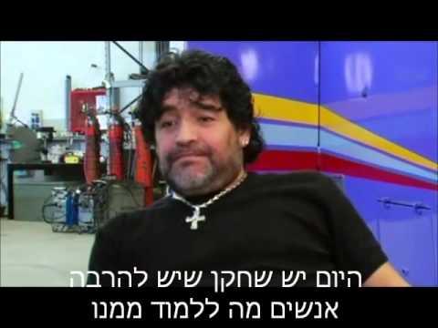 maradona speak