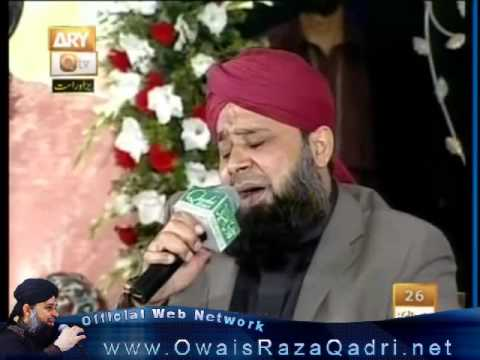 New Kalam Of Owais Raza Qadri  Huzoor Jante Hain  at Eidgah Sharif 10/11/2012