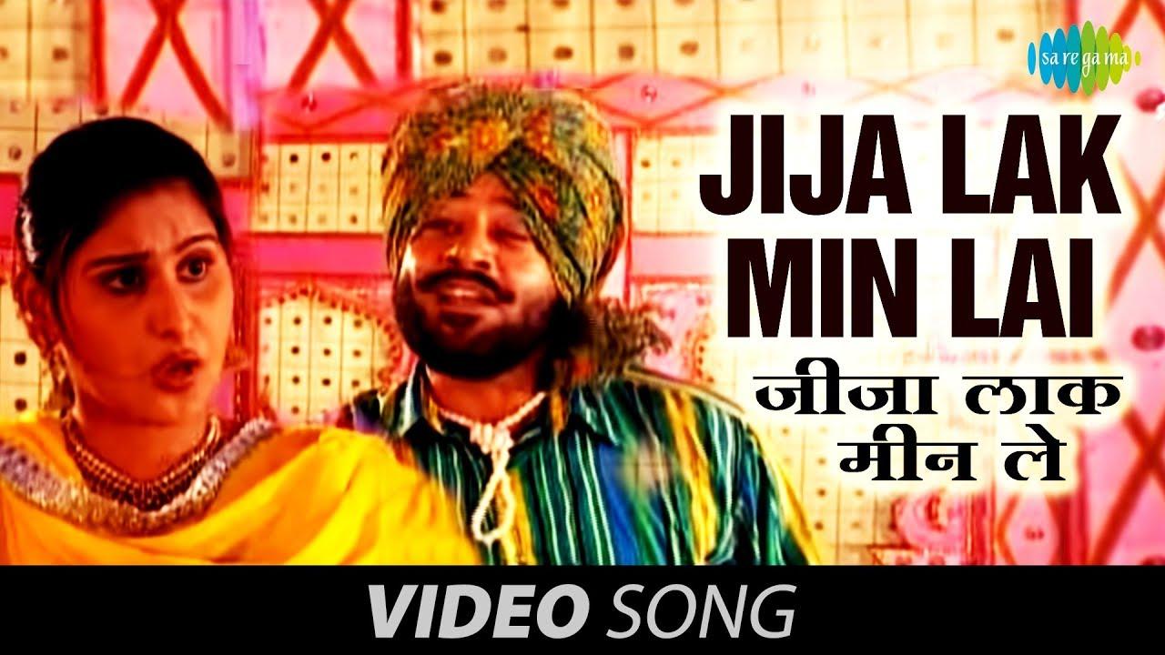 Chamkila Tribute Lyrics – Sudesh Kumari & Bakshi Billa