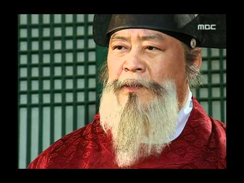 The Legendary Doctor - Hur Jun, 44회, EP44 #05