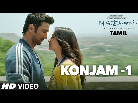Konjam Video Song From M.S.Dhoni