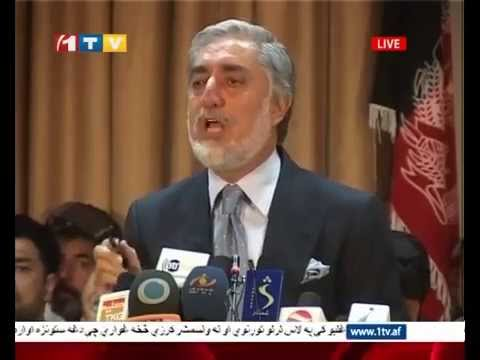 1TV Afghanistan Farsi News 16.06.2014 خبرهای فارسی