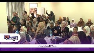 بالفيديو..جمعية بسلا تُــكرم نساء التعليم المتقاعدات   |   بــووز
