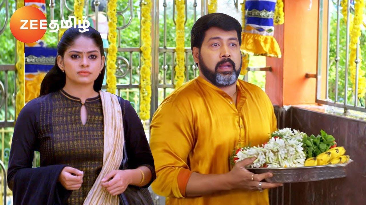Neethane Enthan Ponvasantham (நீதானே எந்தன் பொன்வசந்தம்)   14.09.2021   Zee Tamil   Review  