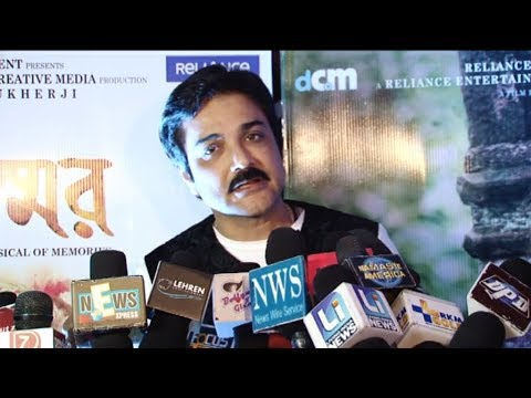 Prosenjit Chatterjee | Premier of Bengali movie JATISHWAR.